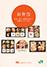 Lunch, sushi packing, sandwich, onigiri set, drink catalogue