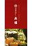 Packing, Kazushige, wedding packing catalogue