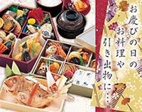 Wedding packing of Nihonbashi Daimasu