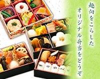 原創的盒飯(承受各種要求。)
