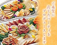 Party food (accept various services.)