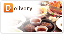 Commencing with order for a lot of delivery lunch, we accept from made-to-order lunch to order for party food