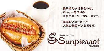 Sunpierrot