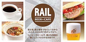 BEER&CAFE RAIL