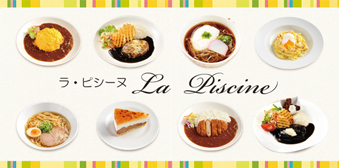 Yomiuri Land La Piscine
