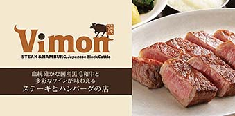 bimon