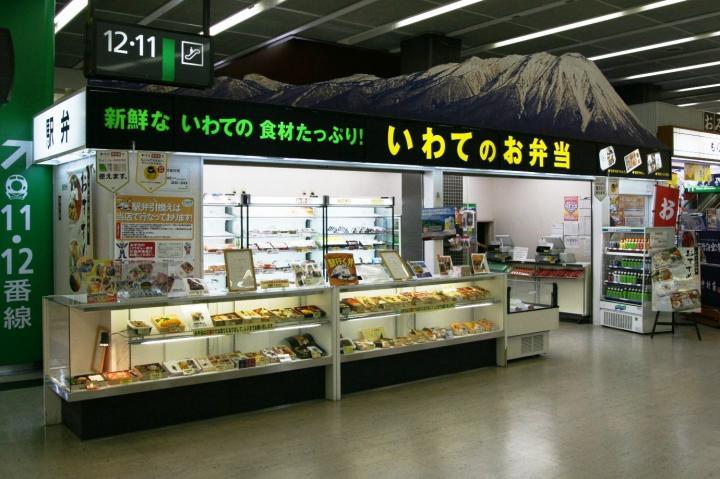 いわてのお弁当|店舗情報|駅弁...