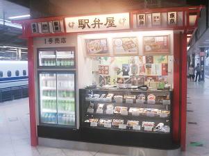 http://www.nre.co.jp/Portals/0/ekiben/ekibenyatokyoeki/shop/150717-1016_05n.jpg