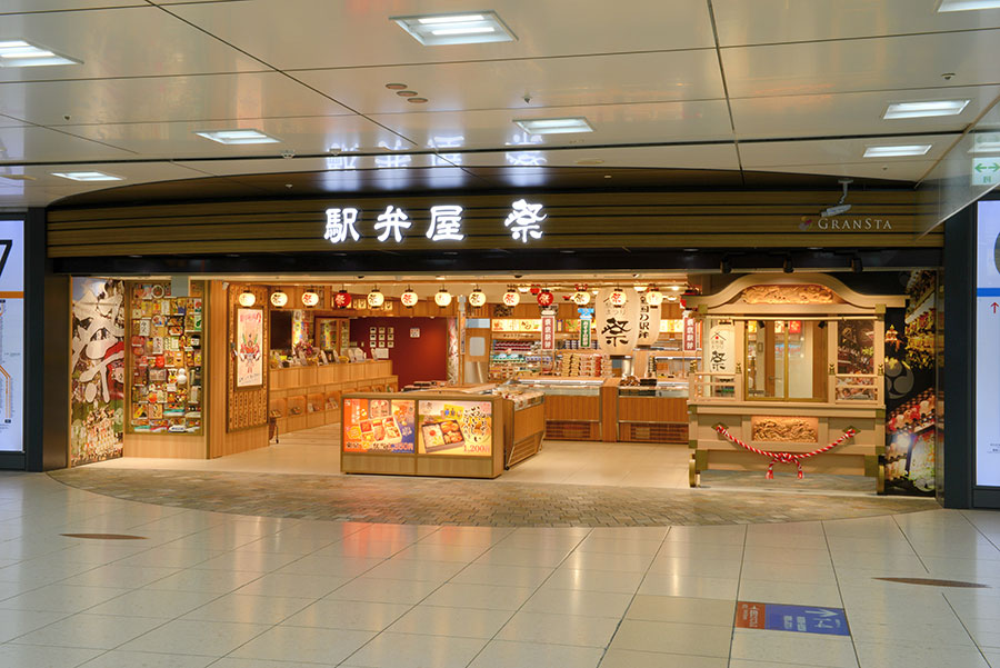 車站盒飯店節guransuta店