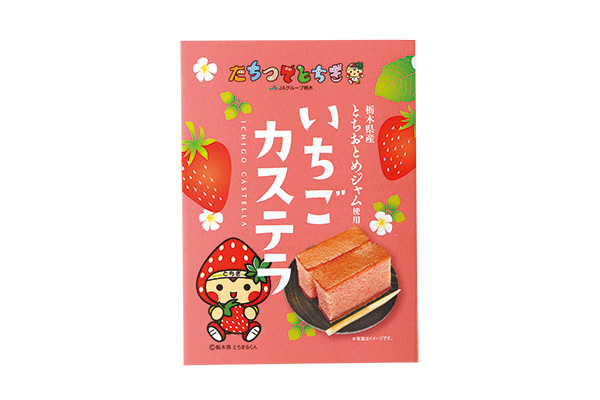 Strawberry castella