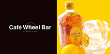 Cafe Wheel Bar by PRONTO IL BAR