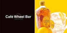 Cafe Wheel Bar by PRONTO IL BAR