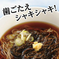 We are selling winter recommended menu - natural rock Mozuku soba ... from Sado, Niigata from December 1!