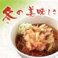 """""""irori庵舒畅,""""并且ni冬天的热的菜单在1月11日星期三限于季节登场!"""