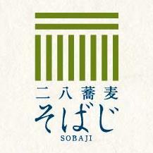 """2월 17일(토) 가와사키역에 """"소바지 아트레 가와사키점""""이 오픈!"""