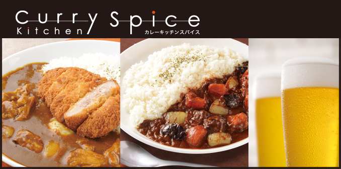 Curry Kitchen Spice