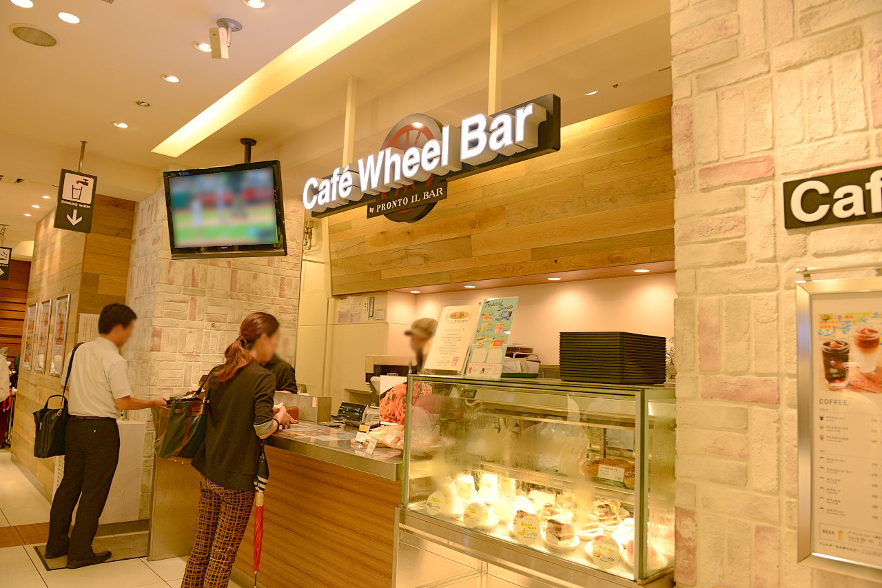 Cafe Wheel Bar by PRONTO IL BAR Tokyo Food Bar秋葉原店