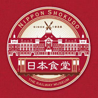 """""""Train restaurant Nippon Shokudo"""" is open in Railway Museum on Friday, July 14!"""