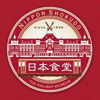 """""""列車餐廳日本食堂""""在7月14日星期五鐵道博物館開放!"""